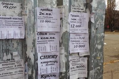 Футбол россии новости трансферы российских клубов