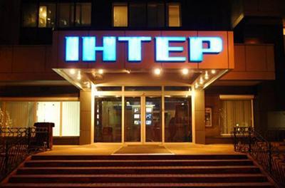 Через декілька днів українці залишаться без дев'яти відомих телеканалів