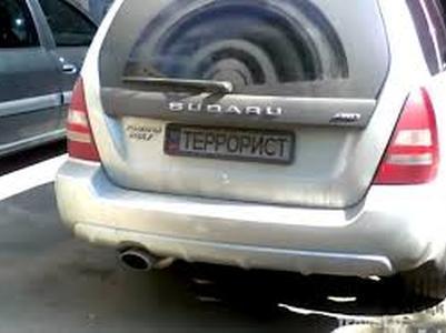 """""""Власти ДНР"""" напомнили владельцам машин о перерегистрации, номера могут оставлять и украинские"""