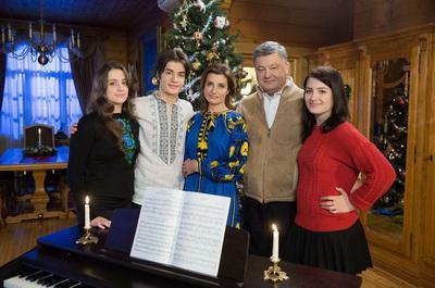 Зимние каникулы: как украинские политики отдохнули от трудовых будней