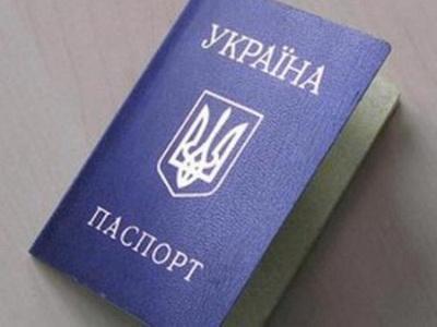 Паспорта оккупированному Донбассу