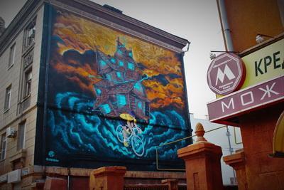 В Мариуполе муралы украсят целую улицу – в городе объявлен конкурс на лучшую арт-идею
