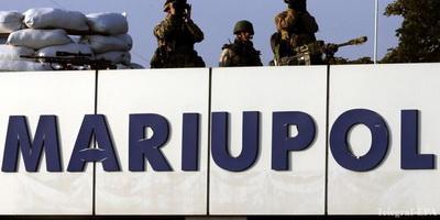 Боевики все время показывают, что Мариуполь под угрозой – генерал-майор