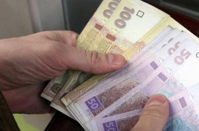 С подлости началась для украинцев «минималка» в 3200