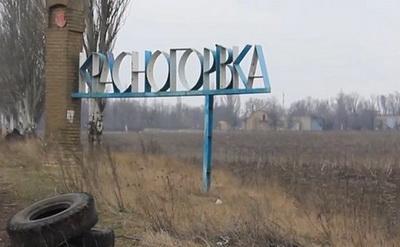 В Красногоровке ранен мирный житель