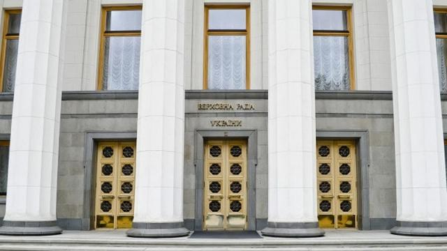 Вице-спикер Рады призвала официально признать оккупацию Украины