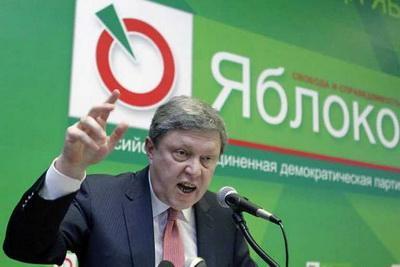 Крым является территорией Украины - предвыборная программа кандидата на пост президента России