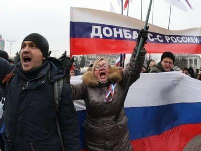 Нужно ли признавать Донбасс оккупированной территорией - мнение политиков, чиновников и политологов (ВИДЕО)