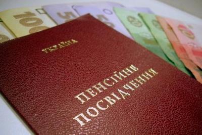 Украине грозит коллапс пенсионной системы