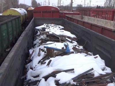 Металлолом цена за тонну в Горловка камеди клаб прием на работу мартиросян