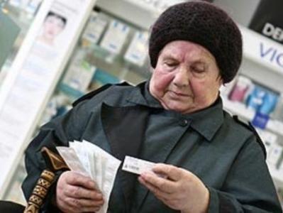 Размер пенсии для ребенка инвалида в мурманске