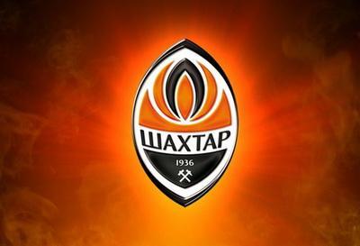 Тренировочная база «Шахтёра» находится под охраной Клуба,  на ее территории работают исключительно сотрудники ФК Шахтер — комментарий ФК