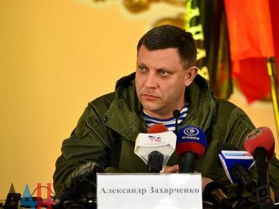 Захарченко заявил Хугу, что не уберет войска и вооружение с передовой