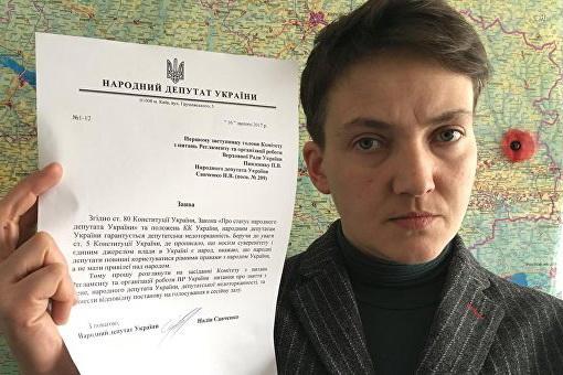 Савченко подала заявление о снятии с нее депутатской неприкосновенности