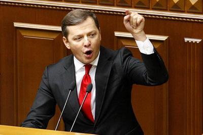 Ляшко просит СБУ открыть уголовные дела на депутатов с двойным гражданством
