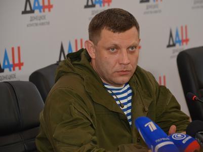 """Судьба главаря """"ДНР"""" Захарченко зависит от его """"правильного"""" поведения и выполнения требований Кремля"""