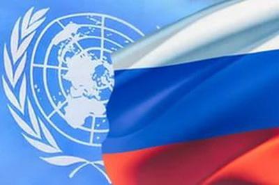 """В ООН прокомментировали признание РФ так называемых паспортов """"ЛДНР"""""""