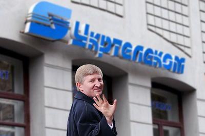 «Укртелеком» в Донецке захватили боевики