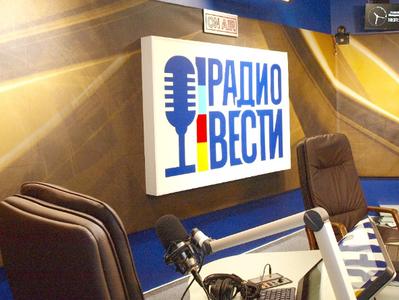 MEDIA HOLDING VESTI UKRAINE: ГАЗЕТА ВЕСТИ