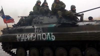 Москва через блокаду пытается дестабилизировать ситуацию в Украине и захватить Мариуполь