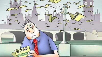 Новые штрафы, пеня за долги и отключения