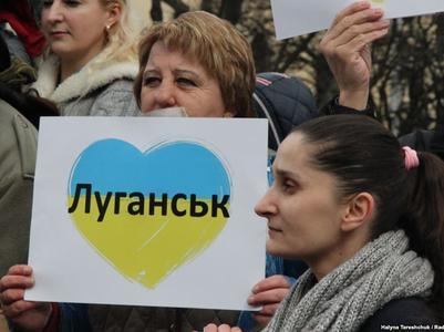 Во Львове прошла акция переселенцев из Крыма и Донбасса