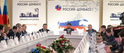 Россия создала комитет по интеграции «ДНР» и «ЛНР»