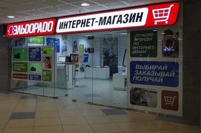 В Украине начнут пачками закрывать интернет-магазины