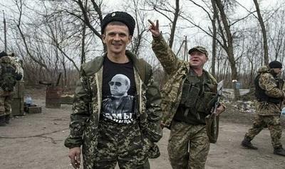 «Воевал за «ДНР»: появились доказательства госизмены командира донецкого спецназа Голубана