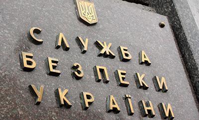Паспорта «ЛДНР»: в СБУ сделали важное заявление – видео