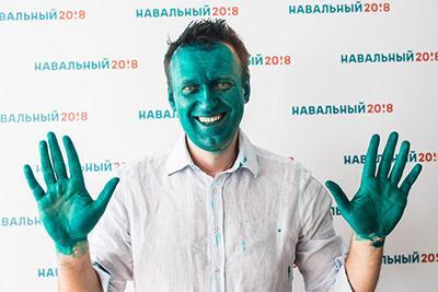 «Зеленое» нападение на Навального: появились новые фото, видео