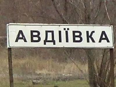 В прифронтовую Авдеевку протянут новую линию электропередач