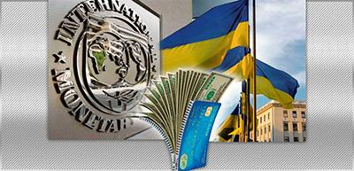 Транш от МВФ: сколько должна выплатить Украина