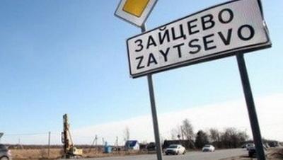 В результате обстрела боевиками с. Зайцево повреждены дом и хозпостройка