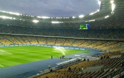 ГПУ раскрыла схемы хищения денег при подготовке к Евро-2012
