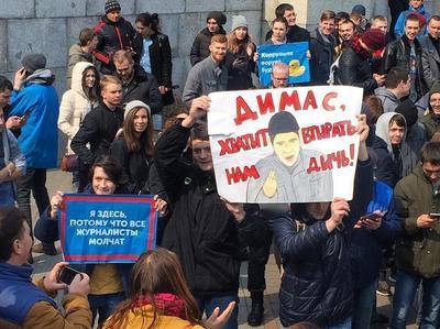 По России проходят антикоррупционные акции «Он нам не Димон» (ФОТО, ВИДЕО)