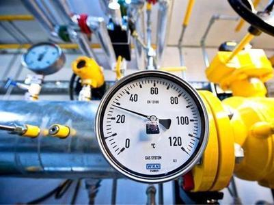 Плата за газ - что изменится для украинцев с 1 апреля (ИНФОГРАФИКА)