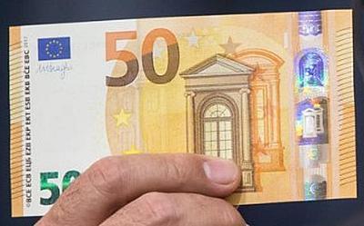 Евросоюз ввел в обращение новую банкноту