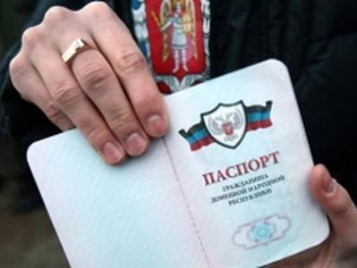 """Наличия у жителей оккупированного Донбасса паспортов """"ЛДНР"""" может стать причиной проверки их на  сепаратизм"""