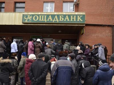 Какая будет пенсия в 2016 году у пенсионеров в украине