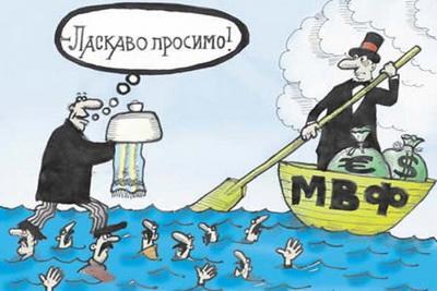 Из-за обязательств перед МВФ Кабмин отменит оплату коммунальных услуг в рассрочку
