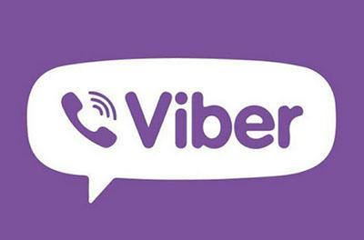У Viber проблемы: секреты пользователей в опасности