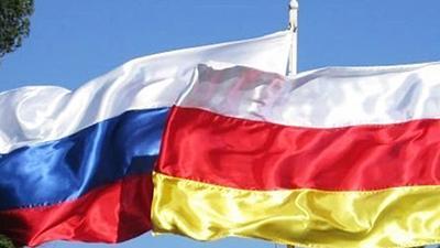 Киев не признает результаты псевдо-выборов в Южной Осетии