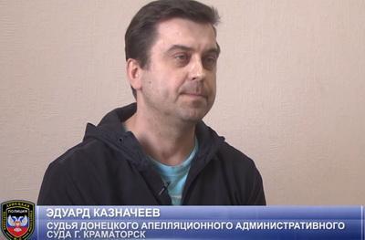 Судья Краматорска «по собственному желанию» попал в плен «ДНР»