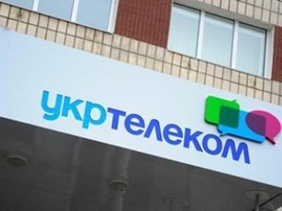 "Компания Ахметова намерена судиться за ""Укртелеком"""