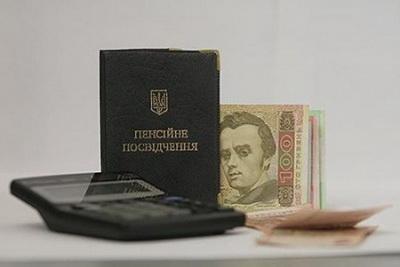 Рева назвал максимальную на сегодня пенсию в Украине: Почти 60 тыс. гривен