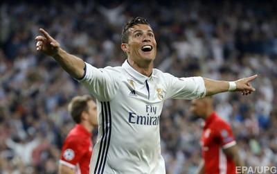 Криштиану Роналду установил рекорд Лиги чемпионов