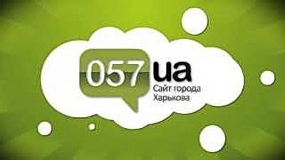 Единственное независимое Интернет-издание в Харькове хотят закрыть