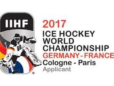 В Киеве презентовали гимн Чемпионата мира по хоккею