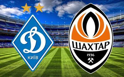 Букмекеры дали прогноз на матч «Динамо» - «Шахтер»